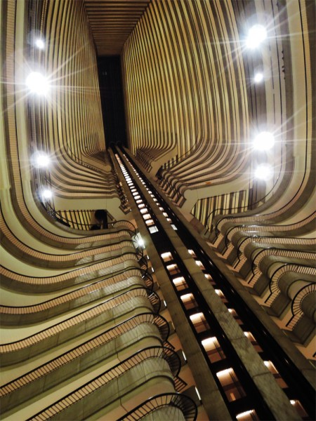 Renlish.com - Atlanta Marriott Marquis